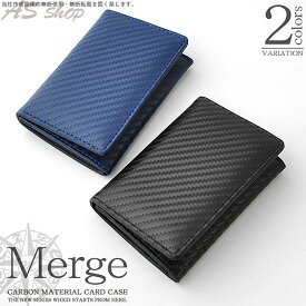 カーボン加工 × 牛革 名刺いれ メンズ カードケース 革 クール ビジネス チェック ブランド MG-1784 マージ 【Merge】