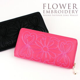 5e84429374d3 デイジー 刺繍デザイン ラウンドファスナー 長財布 レディース 花柄 サイフ 薄型 WA1505-19