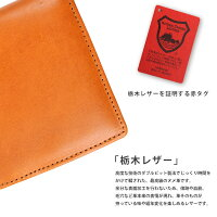 栃木レザー二つ折り財布メンズレディース牛革