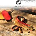 【送料無料】 【PARLEY】日本製 エルクレザー ネックストラップ 鹿革国産 本革 メンズ レディース キーホルダー ブランド パーリィーFE-17