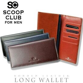 6da0fe9aae38 シュリンクエンボス ボンデッドレザー 長財布 財布 使いやすい レザー 型押し ネイビー ブランド SC
