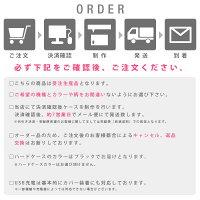 ブッテーロレザーレザーベルトなし手帳型スマホケース全機種対応日本製ハンドメイドスマートフォンカバーiPhoneXケースiPhone8ケースiphone7xperiaxzGalaxyaquosarrows対応【メール便送料無料】