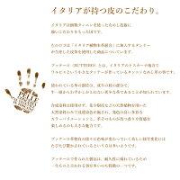 ブッテーロレザーレザーiPhoneXケースiPhone8ケースベルトレススマホケース手帳型全機種対応日本製ハンドメイドスマートフォンケース本革カバーiphone7xperiaxzGalaxyaquosarrows対応【メール便送料無料】あす楽対応