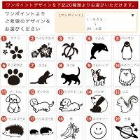 スマホケース全機種対応手帳型猫犬