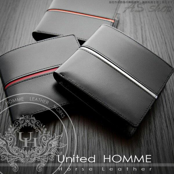 センターライン 馬革 二つ折り財布 メンズ ホースレザー ショートウォレット 短財布 革 オレンジ レッド ホワイト UH-1073 ユナイテッドオム 【United HOMME】