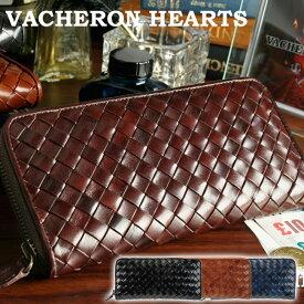 長財布 ラウンドファスナー メンズ VACHERON HEARTS イタリア キャピタルレザー メッシュ 財布 本革 小銭入れ有り ヴァセロンハーツ VH-1012