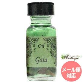 ガイア Gaia 新女神シリーズ アンシェントメモリーオイル