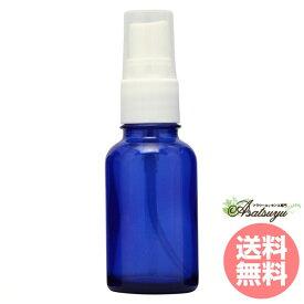 ドーセージスプレー 30ml ブルー 単品 ドーセージボトル・スプレー