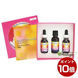 アバンダンスプログラム 日本語訳・日本語版CD付 パシフィックエッセンス アバンダンス