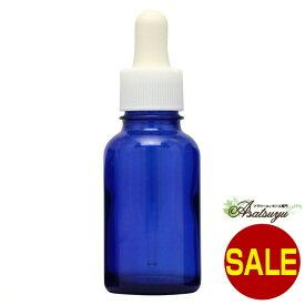 [クーポン配布]ドーセージボトル 30ml ブルーボトル 単品 ドーセージボトル・スプレー