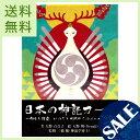 日本の神託カード(ミニ)
