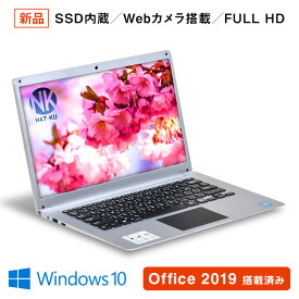 【平日14時まで即日発送!】Windows10 pro Office2019ノートパソコン 14.1インチ メモリ4GB SSD Celeron-N3350 Webカメラ HDMI SDカード対応 無線内蔵 送料無料