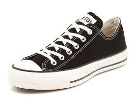 converse(コンバース) CANVAS ALL STAR J OX(キャンバスオールスターJオックス) 32167431 ブラック【レディース】 | スニーカー シューズ 靴 ローカット ローカットスニーカー スニーカーレディース レディースシューズ ブランド カジュアルシューズ カジュアル 黒 くつ
