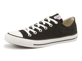 converse(コンバース) NEXTAR110 OX(ネクスター110OX) 32765141 ブラック【メンズ】