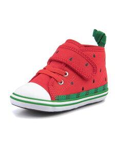 converse(コンバース) BABY ALL STAR N FRUITS V-1 ベビースニーカー(ベビーオールスターNフルーツV1) 7CL429 スイカ