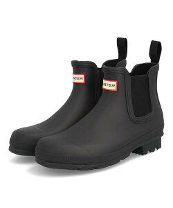 HUNTER ハンター MENS ORIGINAL CHELSEA メンズレインブーツ メンズオリジナルチェルシー MFS9116RMA BLK ブラック メンズ シューズ 靴 レインシューズ レインブーツ ブランド ギフト