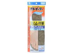 防臭中敷/さらさらメッシュ・抗菌+乾燥