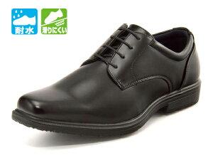 CHARKIES(チャーキーズ) メンズ 耐水ビジネスシューズ 161418 ブラック | ビジネスシューズ メンズビジネス ビジネス シューズ 靴 くつ ビジネス靴 仕事 ワークシューズ 紳士靴 紳士 おしゃれ ビ