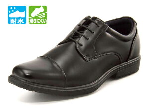 CHARKIES(チャーキーズ) メンズ 耐水ビジネスシューズ 161419 ブラック | ビジネスシューズ メンズビジネス ビジネス シューズ 靴 くつ ビジネス靴 仕事 ワークシューズ 紳士靴 紳士 おしゃれ ビ
