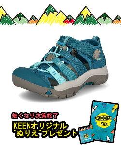KEEN キーン NEWPORT H2 キッズサンダル(ニューポートH2) 1020352 ディープラグーン/タヒチアンタイド