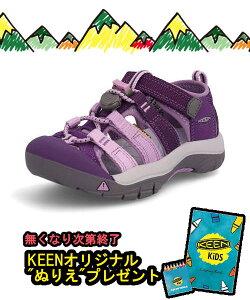 KEEN キーン NEWPORT H2 キッズサンダル(ニューポートH2) 1020354 マジェスティ/ルーピン