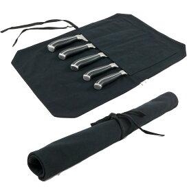 SAFEARK 包丁ケース 持ち運びできる布巻きタイプ 5本収納 (ブラック)