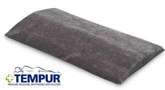 Tempur bed back support (lumbar pillow)