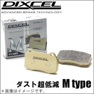DIXCEL(ディクセル)【スイフト 型式:ZC11S/ZC21S/ZC71S 年式:04/11〜】ブレーキパッドM-type(ダスト超低減Mタイプ/フロント用)