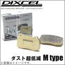 DIXCEL(ディクセル)【インプレッサWRX STi 型式:GC8(クーペ) 年式:98/3〜98/8 備考:22B(GC8E2SD)】ブレーキパッドM-ty...
