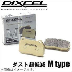 DIXCEL(ディクセル)【ランサーエボリューション7 型式:CT9A 年式:00/3〜07/11 備考:GT-A(BREMBO)】ブレーキパッドM-type(ダスト超低減Mタイプ/リア用)