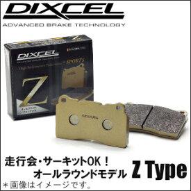 DIXCEL(ディクセル)【レガシィセダン/レガシィB4 型式:BE5 年式:02/3〜03/6 備考:BLITZEN】ブレーキパッドZ-type(走行会・サーキット対応Zタイプ/リア用)