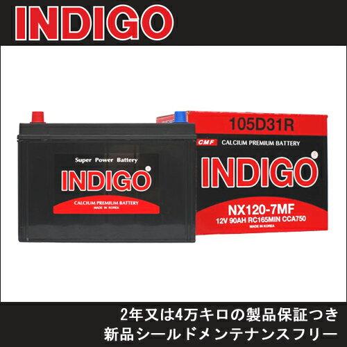 新品・満充電!INDIGO(インディゴ) 国産車用バッテリー(密閉型) 【 105D31R 】