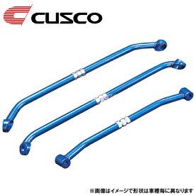 CUSCO テンションロッドバー 180SX RPS13 91.1〜99.1 2WD 2000cc/2000ccターボ