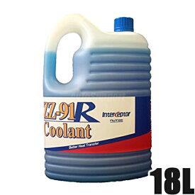 NUTEC 冷却水 Coolant 品番ZZ-91R 18L