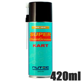 NUTEC Super ChainGrease 品番NC-104 420ml