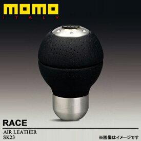 【SK23】MOMO(モモ)シフトノブ RACE AIRLEATHER(レースエアレザー)