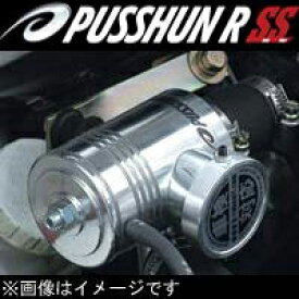 TAKE OFF(テイクオフ)【COPEN Robe/X-PLAY/Cero 型式:LA400K エンジン:KF(ターボ)】プッシュンR SS(ブローオフバルブ/スーパーストリート)