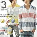 【マルチボーダー コットン×リネン 長袖シャツ 全3色】 メンズ シャツ 綿麻 リネンシャツ ボーダーシャツ ボタンダウ…