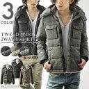 ウールツイード 中綿ダウンジャケット 全3色 / メンズファッション メンズ アウター ダウン ブルゾン ジャケット フード メルトン ウール カジュアル キレイめ オシャレ