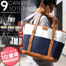 トートバッグ メンズ キャンバス A4 レディース 男女兼用 tote 新作 トートバッグ かばん 鞄 ショルダーバッグ 大きめ 大きいサイズ