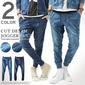 ウォッシュ加工 カットデニム ジョガーパンツ 全2色 / メンズ デニムパンツ スウェットパンツ セットアップ インディゴ染め ストレッチ カジュアル