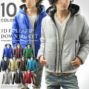 カラージップ 中綿ダジャケット 全10色 / メンズ アウター ダウンジャケット ジャケット 軽量 中綿ジャケット 秋 冬 秋冬 ジャンパー ブルゾン