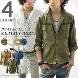 ミリタリーシャツ メンズ シャツ 長袖 七分袖 ロールアップ コットン スリム ショート丈 カジュアル M L XL