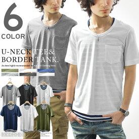 ≪2枚SET!≫Tシャツ メンズ カットソー 半袖 タンンクトップ ロングタンク レイヤード ボーダー カジュアル サロン系