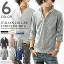 ポロシャツ メンズ 七分袖 カットソー イタリアンカラー シャツ スリム ショート丈 テレコ素材 カジュアル
