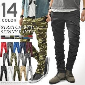 スキニーパンツ パンツ メンズ ストレッチ スリム 5ポケット ベーシック 細身 ツイル 綿パン チノパン 黒 ブラック カモ チェック カジュアル キレイめ おしゃれ