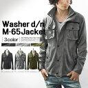 ≪春のアウター特集≫ ミリタリージャケット メンズ M-65 ジャケット ポンチ スウェット ライトアウター ストレッチ …