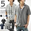 シャツ メンズ 半袖 半袖シャツ オープンカラー スキッパー 開襟シャツ ストライプ シアサッカー パイル ジャガード …