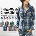 シャツ メンズ デニムシャツ チェックシャツ 長袖 ウエスタンシャツ インディゴ ボタンシャツ スリム カジュアル