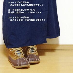 【Amina】トレックブーツ/アウトドアファッションショートブーツエスニックカジュアルレディースキャンプビーンブーツ風エスニックファッション